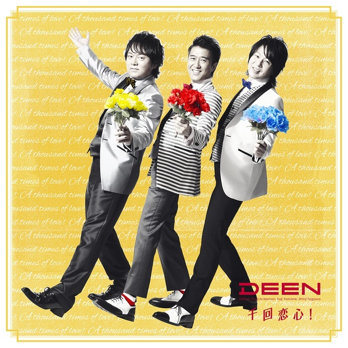 DEENの画像 p1_23